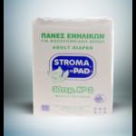 ΠΑΝA ΕΝΗΛΙΚΩΝ Νο2 STROMA PAD 30ΤΜΧ